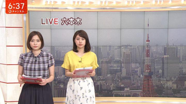 2019年06月12日林美沙希の画像16枚目