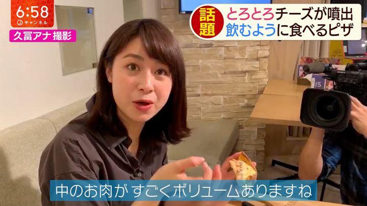 2019年06月12日林美沙希の画像29枚目