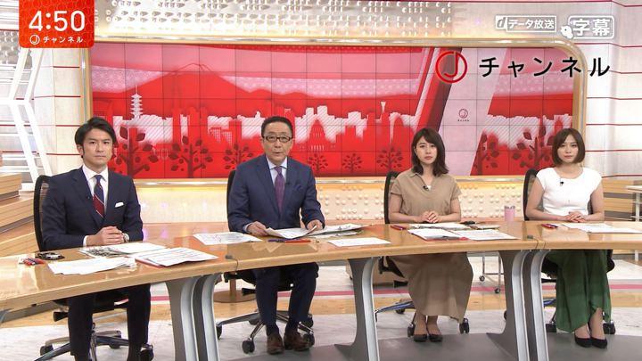 2019年06月13日林美沙希の画像01枚目