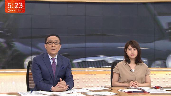 2019年06月13日林美沙希の画像06枚目