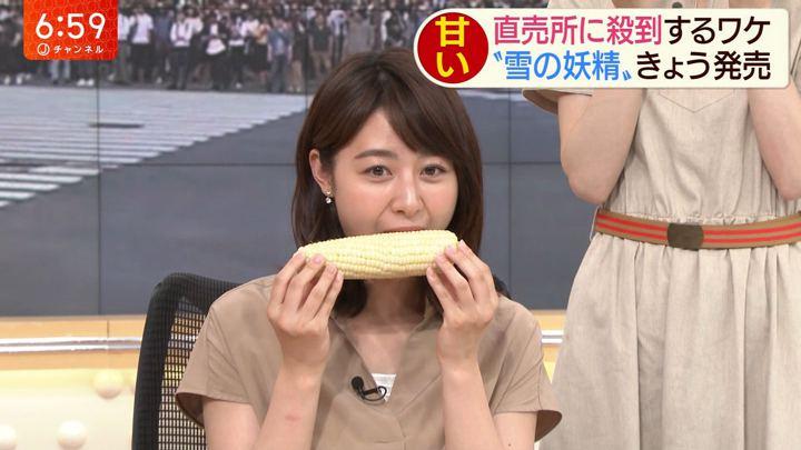 2019年06月13日林美沙希の画像18枚目