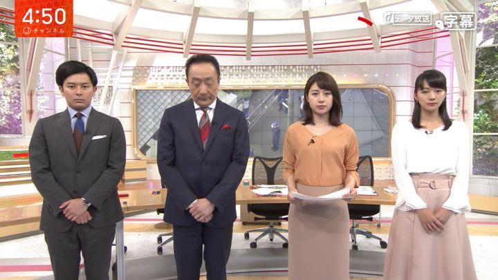2019年06月14日林美沙希の画像01枚目