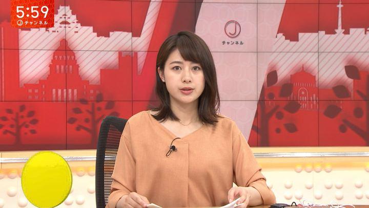 2019年06月14日林美沙希の画像11枚目