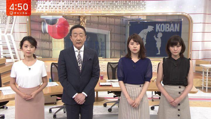2019年06月17日林美沙希の画像01枚目