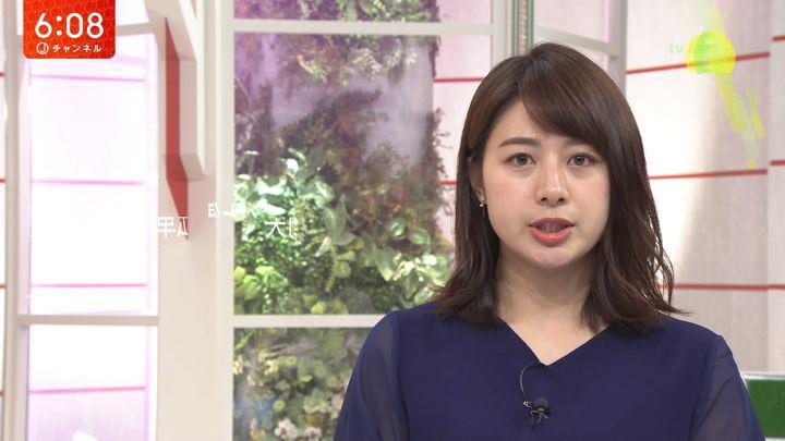 2019年06月17日林美沙希の画像13枚目
