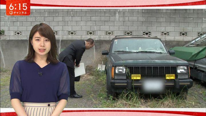 2019年06月17日林美沙希の画像14枚目