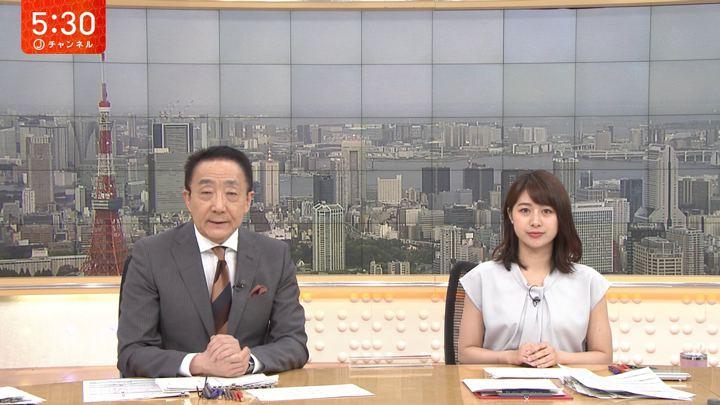 2019年06月18日林美沙希の画像03枚目