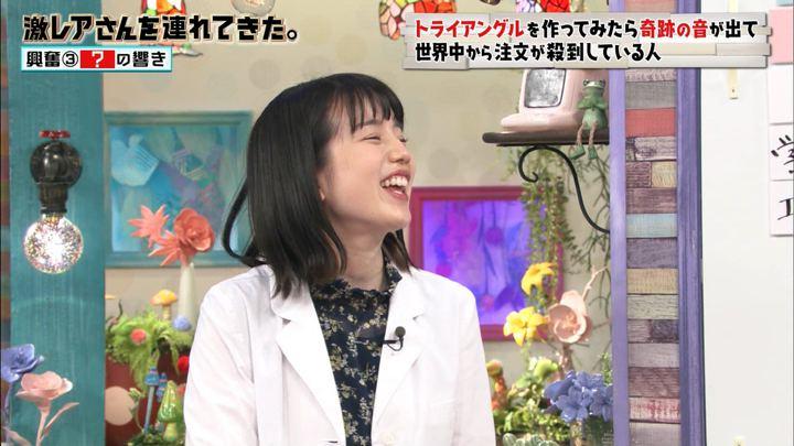 2019年03月04日弘中綾香の画像07枚目