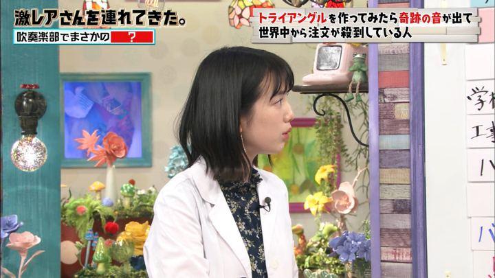 2019年03月04日弘中綾香の画像08枚目