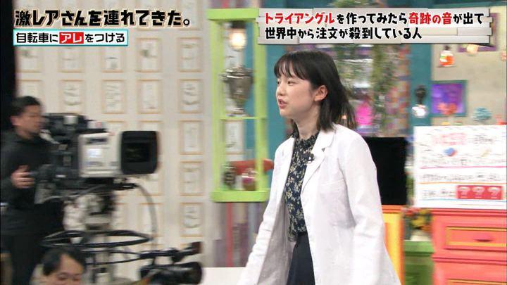 2019年03月04日弘中綾香の画像09枚目