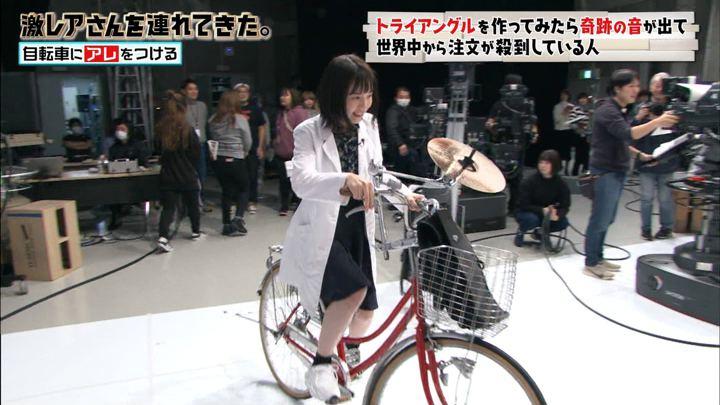 2019年03月04日弘中綾香の画像10枚目