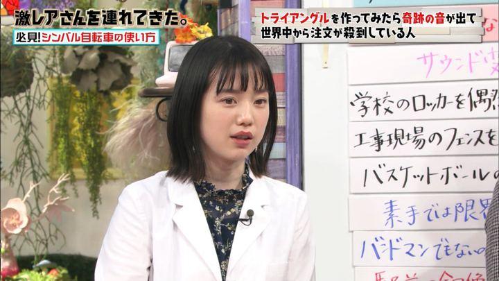 2019年03月04日弘中綾香の画像14枚目