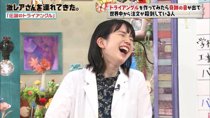 2019年03月04日弘中綾香の画像17枚目