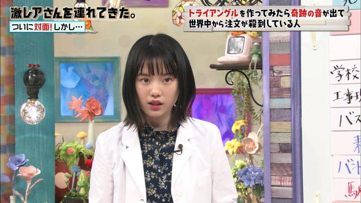 2019年03月04日弘中綾香の画像18枚目