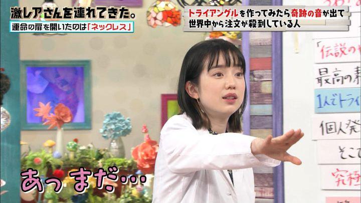 2019年03月04日弘中綾香の画像21枚目