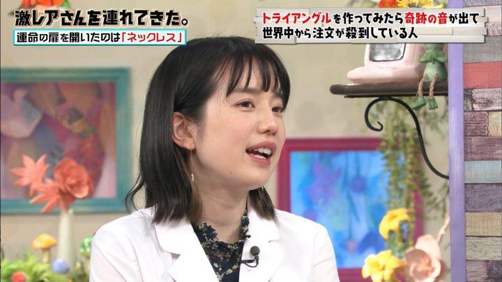 2019年03月04日弘中綾香の画像22枚目