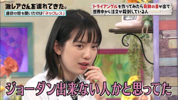 2019年03月04日弘中綾香の画像23枚目