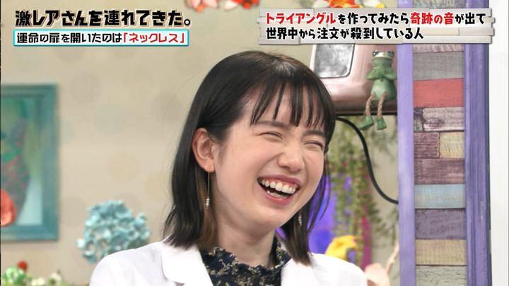 2019年03月04日弘中綾香の画像25枚目