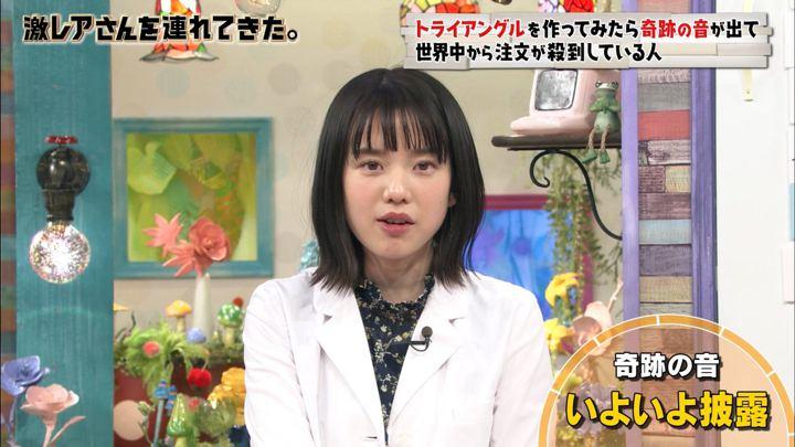 2019年03月04日弘中綾香の画像27枚目