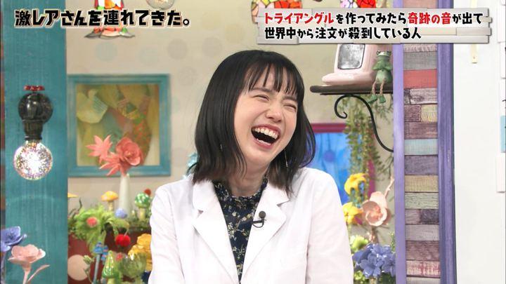 2019年03月04日弘中綾香の画像28枚目
