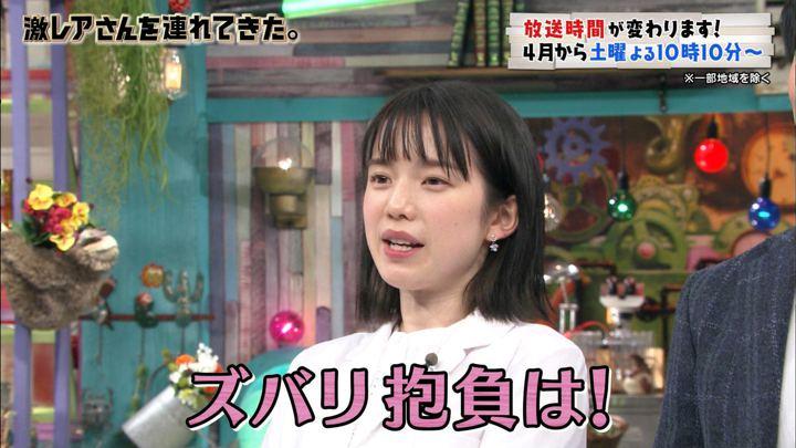 2019年03月04日弘中綾香の画像29枚目
