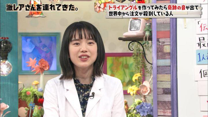 2019年03月04日弘中綾香の画像32枚目
