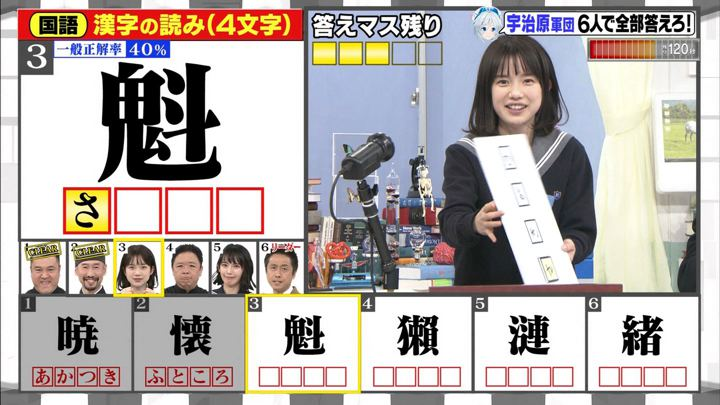 2019年03月07日弘中綾香の画像10枚目