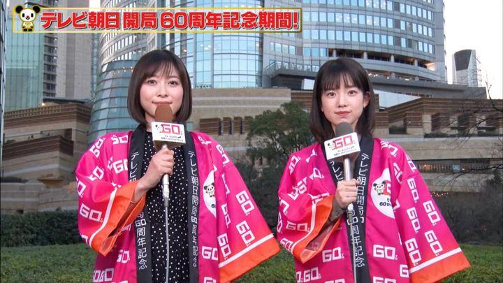 2019年03月19日弘中綾香の画像01枚目