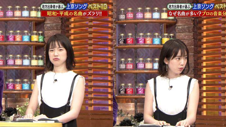 2019年03月24日弘中綾香の画像02枚目
