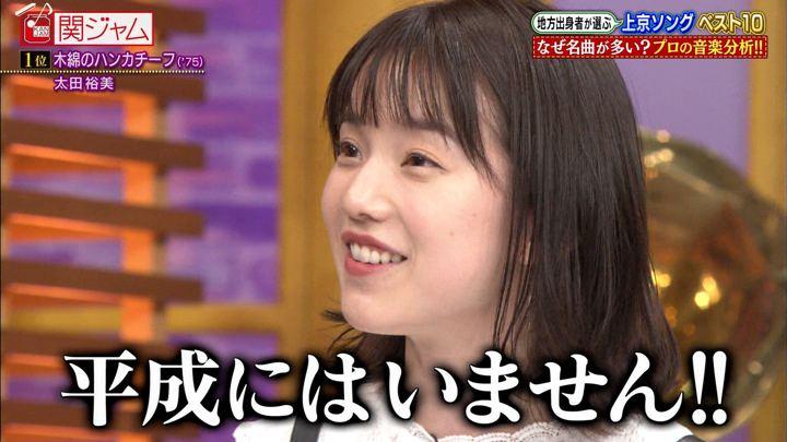 2019年03月24日弘中綾香の画像06枚目
