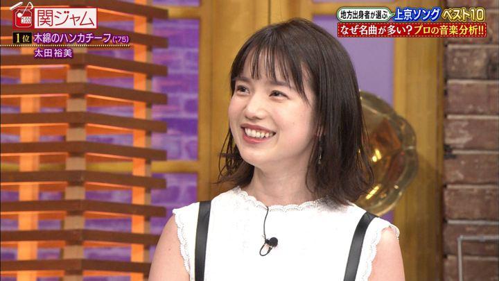 2019年03月24日弘中綾香の画像08枚目