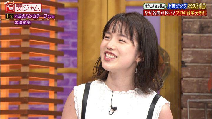 2019年03月24日弘中綾香の画像09枚目