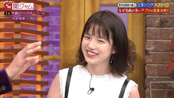 2019年03月24日弘中綾香の画像10枚目