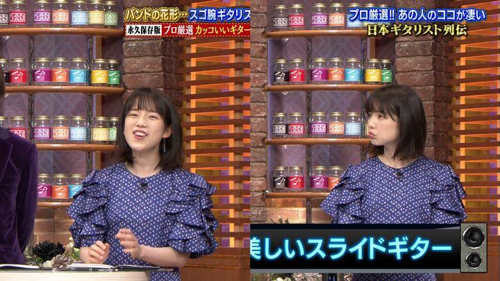 2019年03月31日弘中綾香の画像02枚目