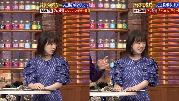 2019年03月31日弘中綾香の画像03枚目
