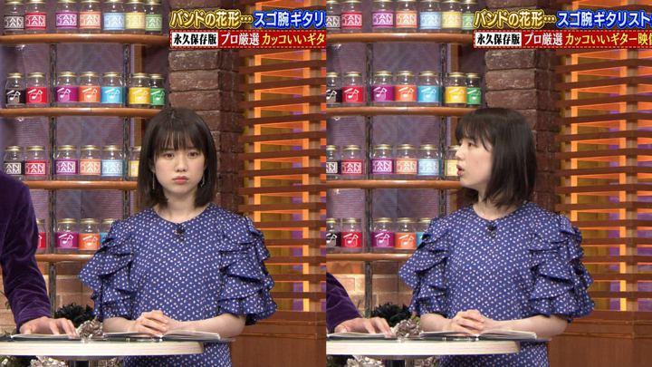 2019年03月31日弘中綾香の画像04枚目