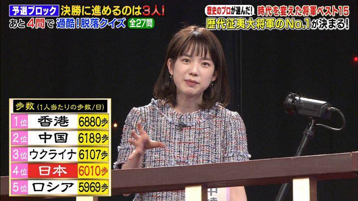 2019年04月15日弘中綾香の画像04枚目