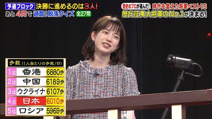 2019年04月15日弘中綾香の画像05枚目
