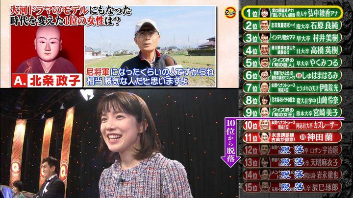 2019年04月15日弘中綾香の画像08枚目