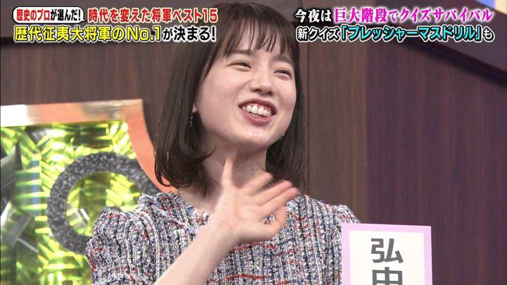 2019年04月15日弘中綾香の画像16枚目