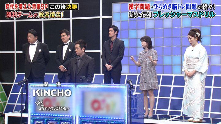 2019年04月15日弘中綾香の画像17枚目