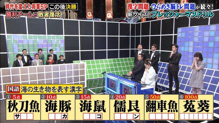 2019年04月15日弘中綾香の画像18枚目