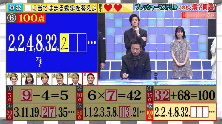 2019年04月15日弘中綾香の画像20枚目