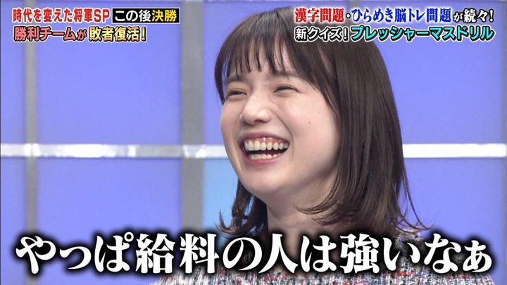 2019年04月15日弘中綾香の画像22枚目