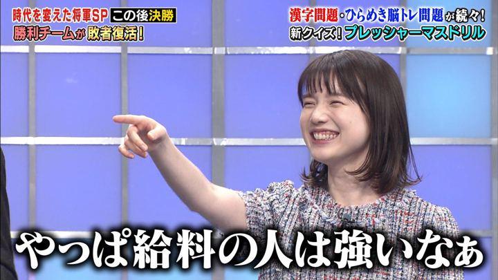 2019年04月15日弘中綾香の画像23枚目