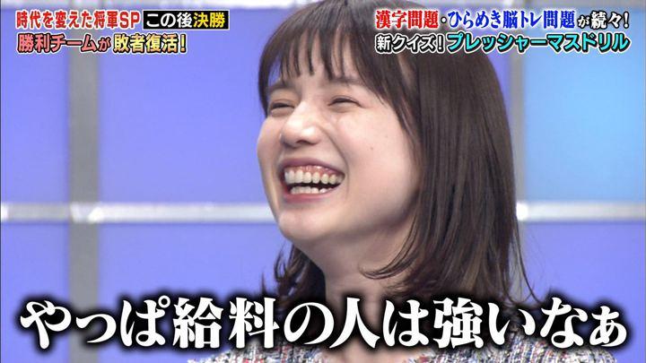 2019年04月15日弘中綾香の画像24枚目
