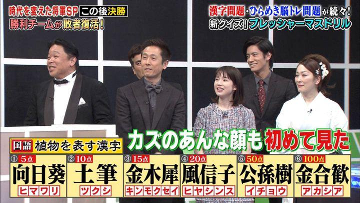2019年04月15日弘中綾香の画像25枚目