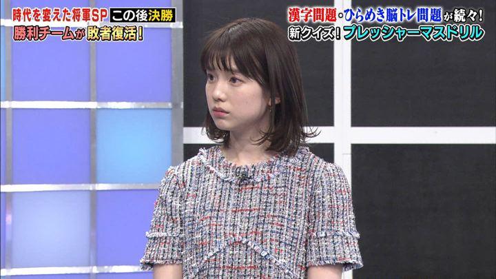 2019年04月15日弘中綾香の画像26枚目