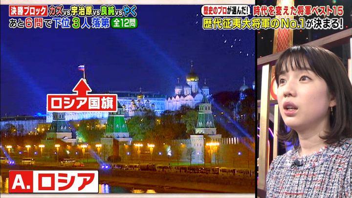 2019年04月15日弘中綾香の画像29枚目