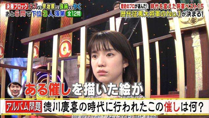 2019年04月15日弘中綾香の画像30枚目